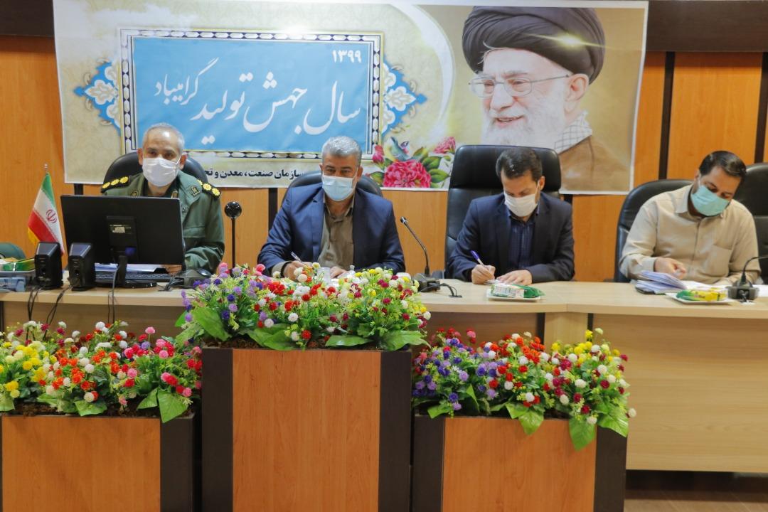 جلسه شورای معاونین سازمان