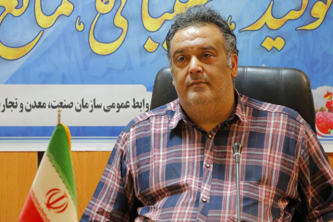 درسال 1399 89 هزار میلیارد ریال در بخش های صنعت و معدن استان کرمان سرمایهگذاری شده