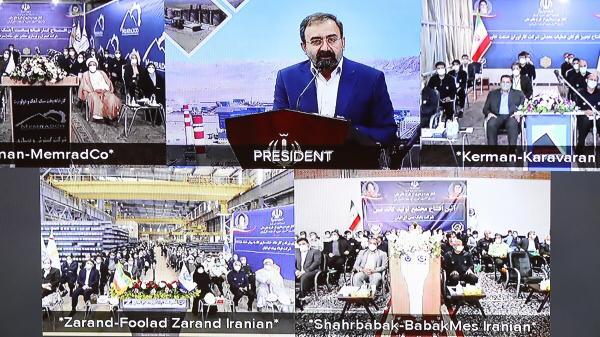 بهرهبرداری از ۵ پروژه صنعتی و تولیدی بزرگ در استان کرمان با فرمان رئیس جمهور از طریق ویدئوکنفرانس و با ارایه گزارش کامل طرحها توسط وزیر صمت انجام شد.